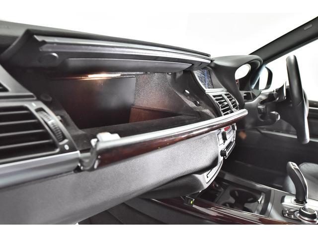 「BMW」「BMW X5」「SUV・クロカン」「兵庫県」の中古車33
