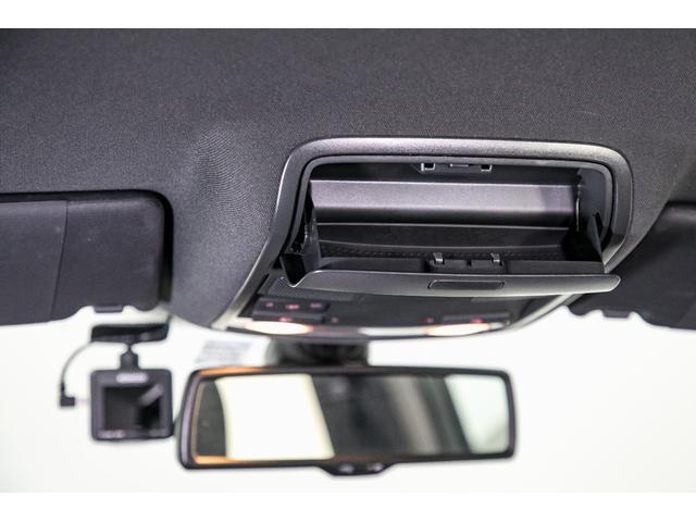 R32 3.2リッターV6 250ps 4MOTION 黒レザーシート カロッツェリアメモリーナビ(33枚目)