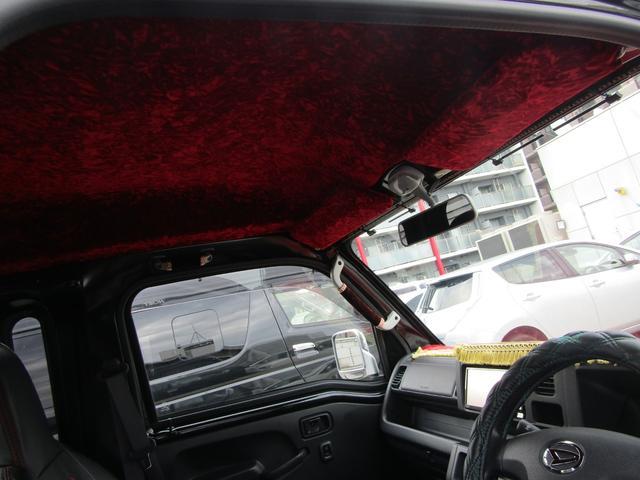 ダイハツ ハイゼットトラック ジャンボ ドレスアップ