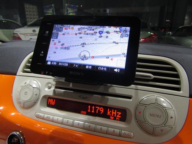 アランチャ 300台限定車 アイドリングストップ ETC(10枚目)