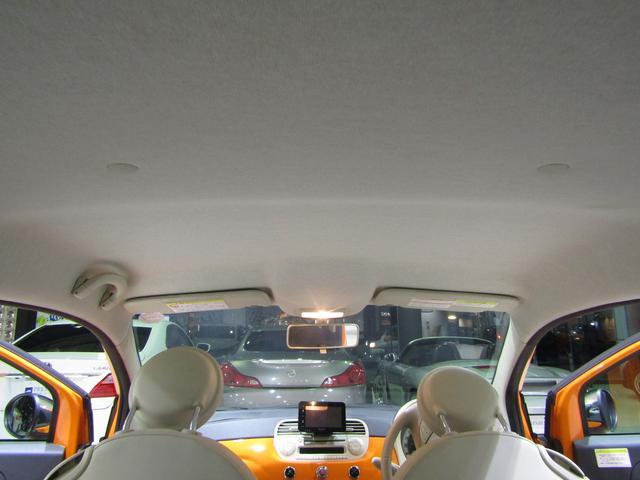 アランチャ 300台限定車 アイドリングストップ ETC(12枚目)