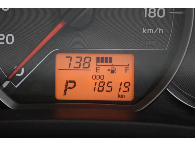 「トヨタ」「ヴィッツ」「コンパクトカー」「兵庫県」の中古車15