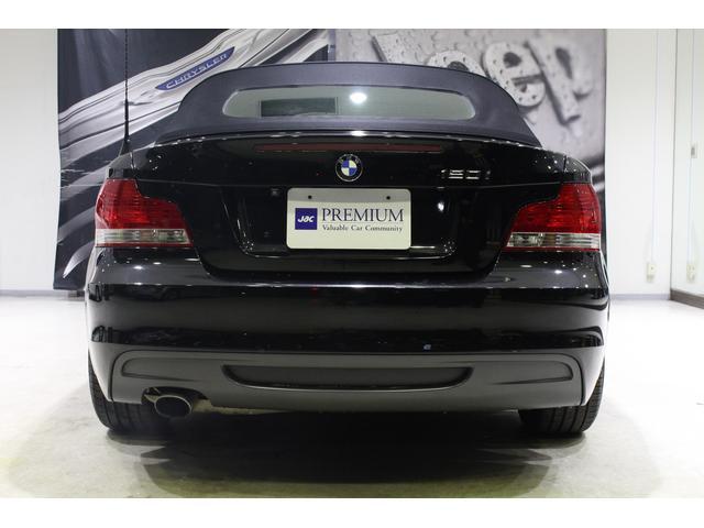 「BMW」「BMW」「オープンカー」「兵庫県」の中古車3