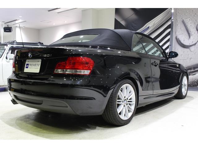 「BMW」「BMW」「オープンカー」「兵庫県」の中古車8