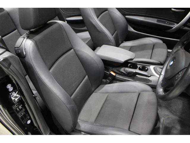 「BMW」「BMW」「オープンカー」「兵庫県」の中古車12