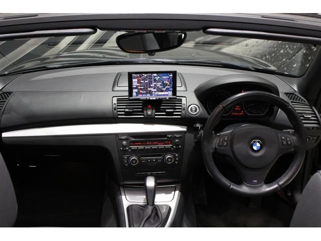 「BMW」「BMW」「オープンカー」「兵庫県」の中古車16