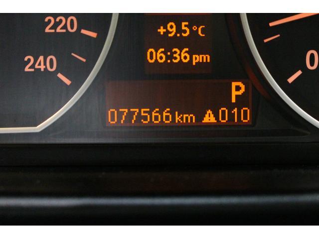 「BMW」「BMW」「オープンカー」「兵庫県」の中古車17