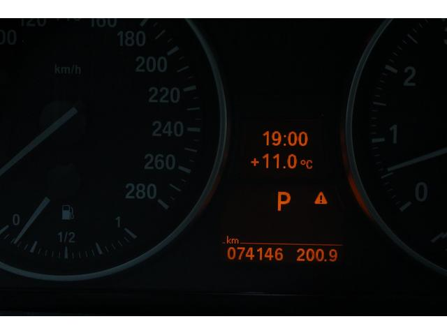 「BMW」「BMW」「セダン」「兵庫県」の中古車16