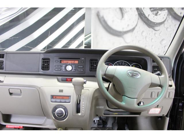 「ダイハツ」「アトレーワゴン」「コンパクトカー」「兵庫県」の中古車15
