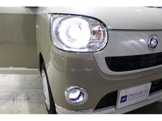 「ダイハツ」「ムーヴキャンバス」「コンパクトカー」「兵庫県」の中古車20