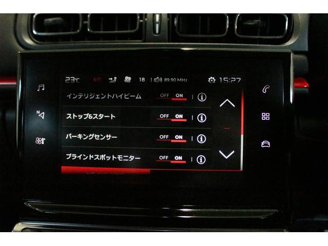 「シトロエン」「C3」「コンパクトカー」「兵庫県」の中古車9