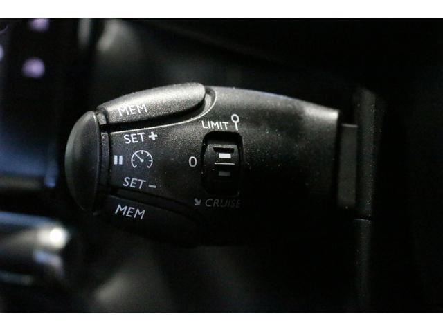「シトロエン」「C3」「コンパクトカー」「兵庫県」の中古車10
