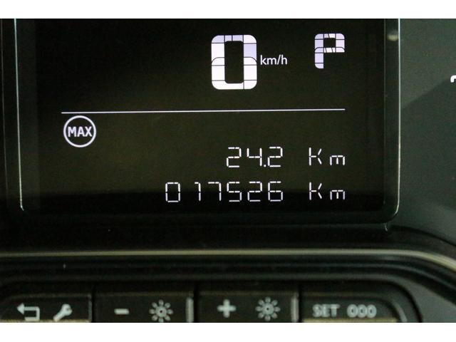 「シトロエン」「C3」「コンパクトカー」「兵庫県」の中古車16