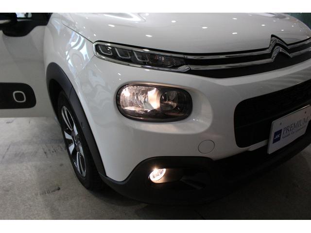 「シトロエン」「C3」「コンパクトカー」「兵庫県」の中古車20