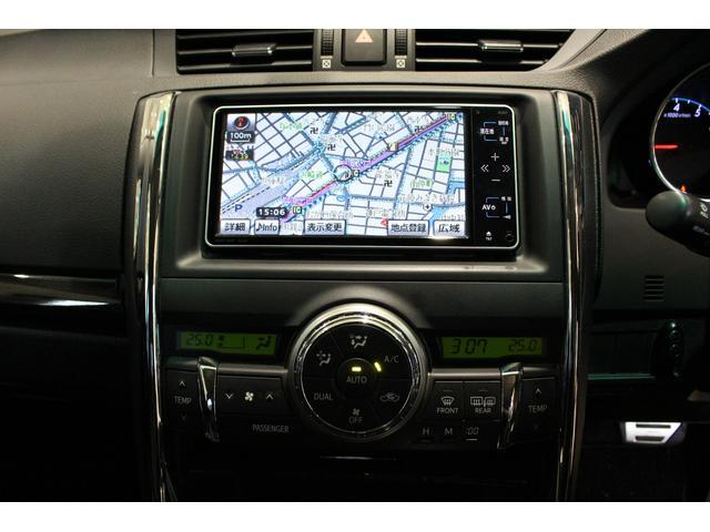 250G Sパッケージリラックスセレクション モデリスタ 車高調 19インチアルミ LEDリアテール ナビ TV バックカメラ パワーシート シートヒーター(8枚目)