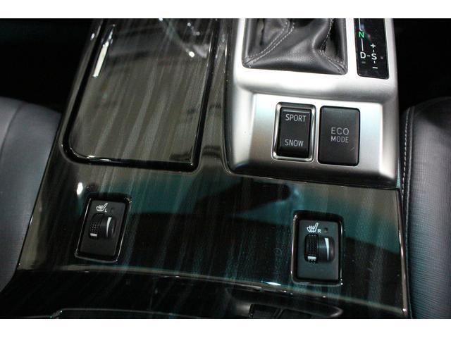 250G Sパッケージリラックスセレクション モデリスタ 車高調 19インチアルミ LEDリアテール ナビ TV バックカメラ パワーシート シートヒーター(13枚目)