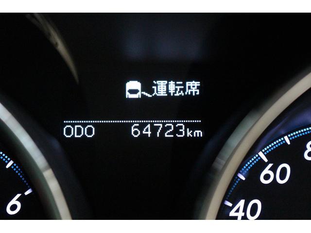250G Sパッケージリラックスセレクション モデリスタ 車高調 19インチアルミ LEDリアテール ナビ TV バックカメラ パワーシート シートヒーター(16枚目)