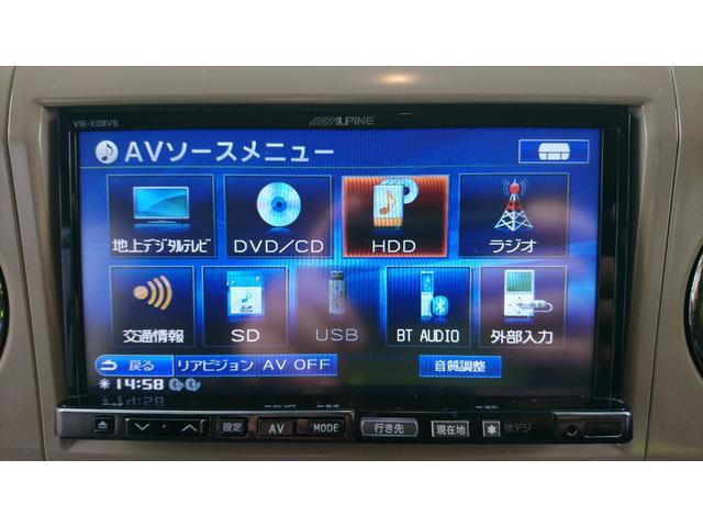 スズキ アルトラパン XセレクションHDDナビ フルセグTV アイドリングストップ