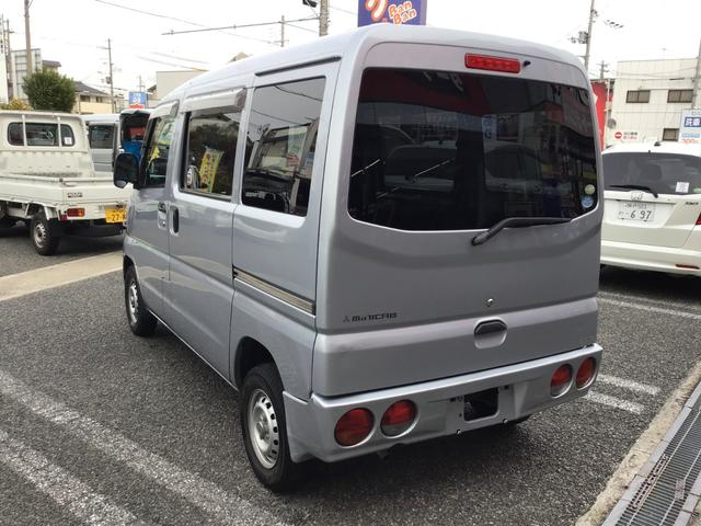 「三菱」「ミニキャブバン」「軽自動車」「兵庫県」の中古車9