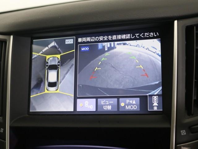350GT ハイブリッド タイプP 本革シート全周囲カメラ(4枚目)