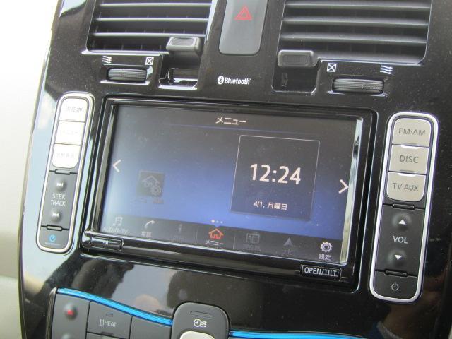 X サンクスエディション(30kwh) 1オナナビBカメラ(5枚目)