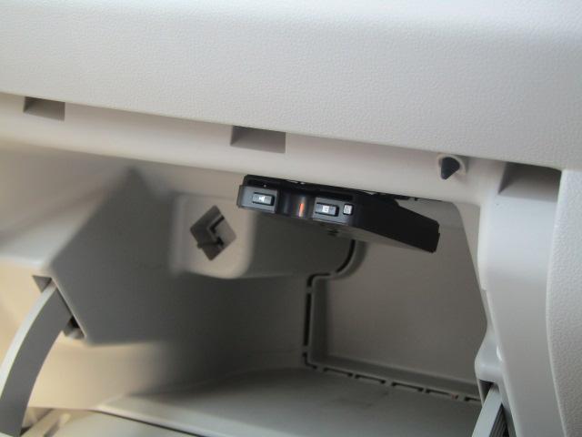 X サンクスエディション(30kwh) 1オナナビBカメラ(7枚目)