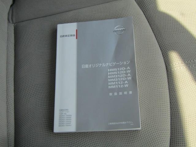 X 純正ナビフルセグフォグランプオートライトインテリETC(13枚目)