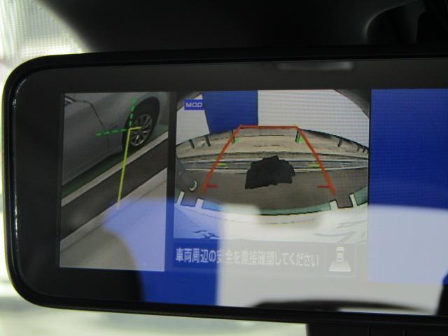 20Xi ハイブリッド大画面ナビTVプロパイLEDアラビュー(13枚目)