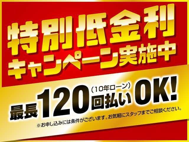 15X Mセレクション ナビTVドライブレコーダーBカメラ(4枚目)