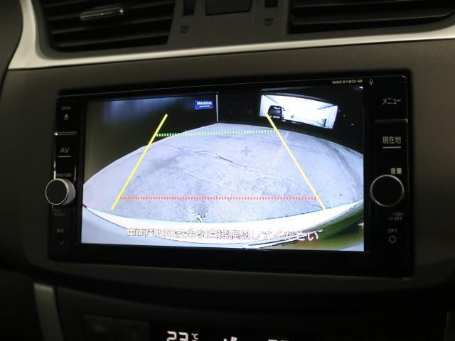 S ツーリング ナビTVバックカメラドラレコETCキセノン(6枚目)
