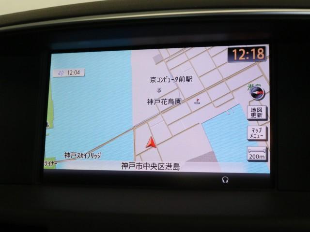 「日産」「シーマ」「セダン」「奈良県」の中古車11