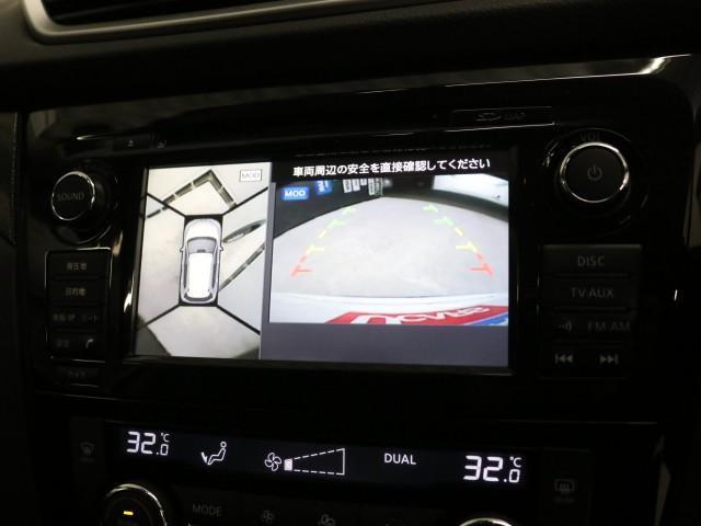 「日産」「エクストレイル」「SUV・クロカン」「奈良県」の中古車5