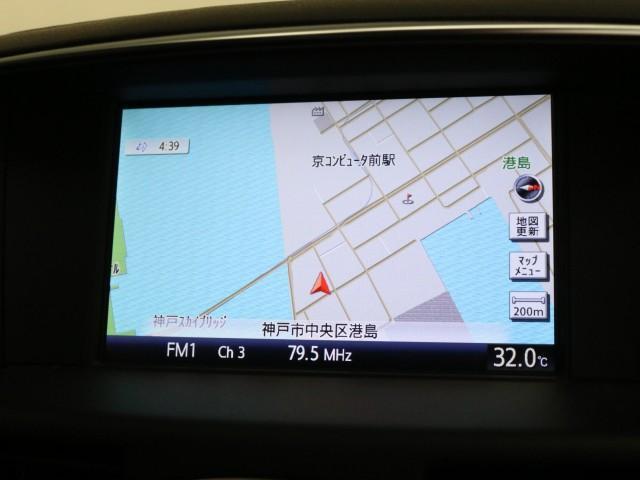 「日産」「フーガ」「セダン」「奈良県」の中古車7