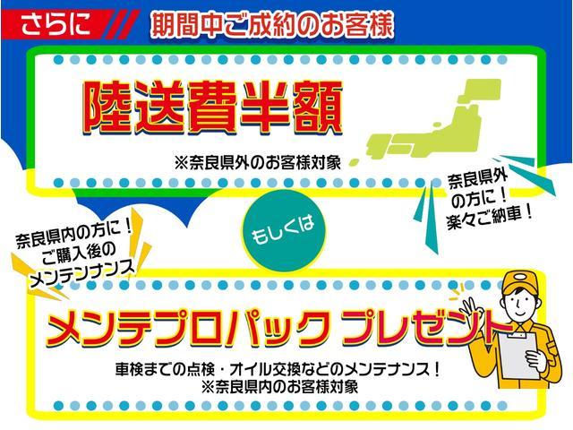 「日産」「リーフ」「コンパクトカー」「奈良県」の中古車3