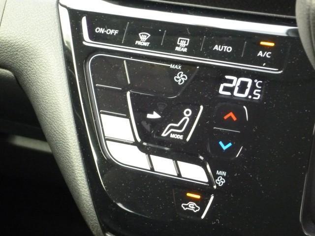 ハイウェイスター X プロパイロットエディション 弊社社用車エマージェンシーブレーキ踏み間違い防止装置プロパイロットアラウンドビューモニター電子パーキングブレーキLEDヘッドライト(8枚目)