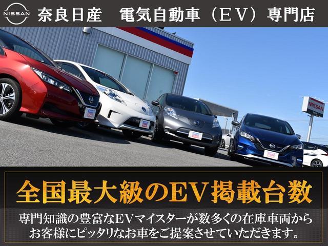 「日産」「リーフ」「コンパクトカー」「奈良県」の中古車4