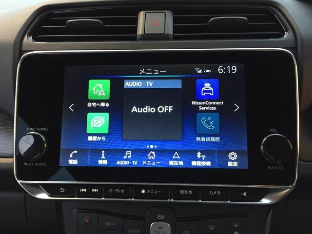 「日産」「リーフ」「コンパクトカー」「奈良県」の中古車8
