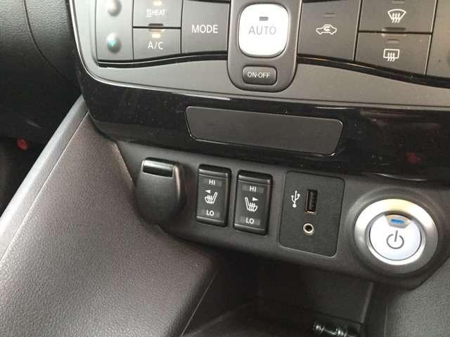 「日産」「リーフ」「コンパクトカー」「奈良県」の中古車18