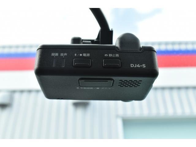 DX 純正メモリーナビ フルセグTV CD BT バックモニター キーレス 全席パワーウィンドウ 荷室天井トリム ドライブレコーダー(8枚目)