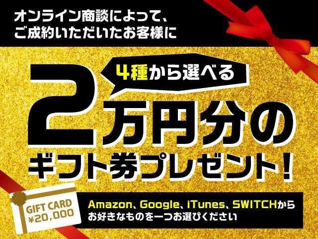 DX 純正メモリーナビ フルセグTV CD BT バックモニター キーレス 全席パワーウィンドウ 荷室天井トリム ドライブレコーダー(18枚目)