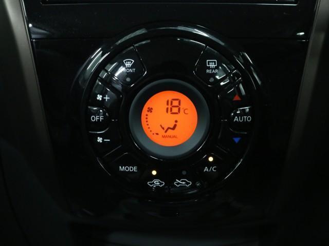 e-パワー メダリスト 純正ナビ フルセグTV アラウンドビューモニター クルーズコントロール LEDヘッドライト エマージェンシーブレーキ エマブレ コーナーセンサー 不意間違い防止 インテリキー(8枚目)