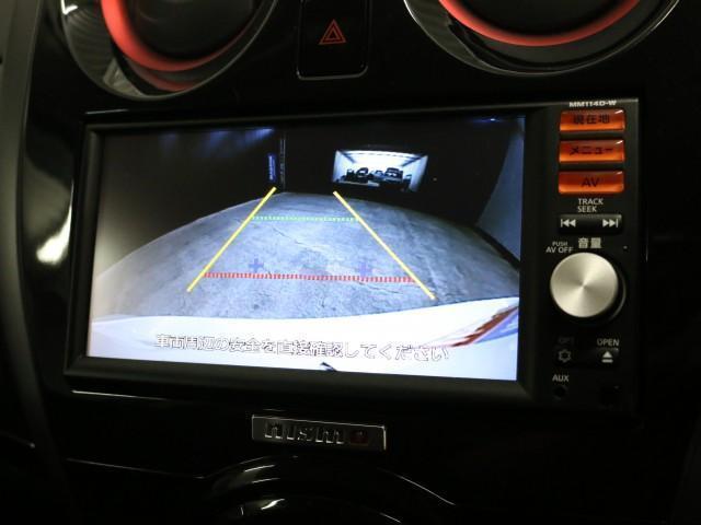 ニスモ 純正ナビ CD ブルートゥース フルセグ ETC エコモード バックカメラ LEDヘッドライト 純正エアロ エコモード(7枚目)