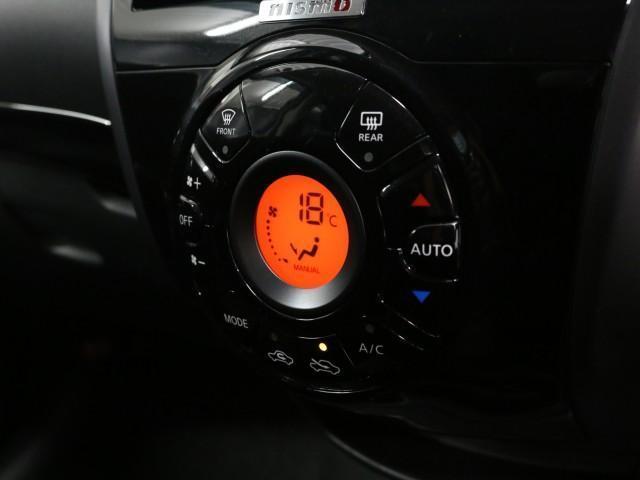 ニスモ 純正ナビ CD ブルートゥース フルセグ ETC エコモード バックカメラ LEDヘッドライト 純正エアロ エコモード(8枚目)