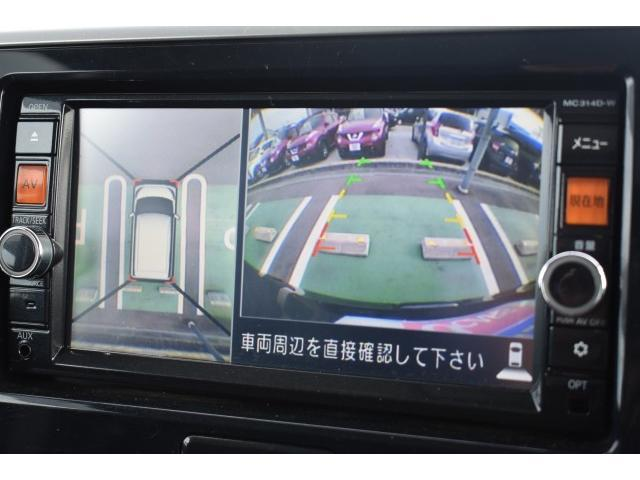 ハイウェイスター X 純正ナビゲーション フルセグTV アラウンドビューモニター 左側オートスライドドア ETC キセノンヘッドライト(8枚目)