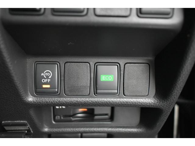20X エマージェンシーブレーキパッケージ メーカーナビ フルセグTV ETC アラウンドビューモニター LEDヘドライト オートバックドア PTC素子ヒーター パークアシスト トノカバー エマブレ コーナーセンサー 踏み間違い インテリキー(9枚目)