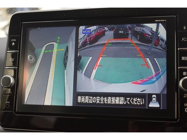 ハイウェイスター Gターボ 純正大画面9インチナビ フルセグTV アラウンドビューモニター LEDヘッドライト エマージェンシーブレーキ コーナーセンサー 踏み間違い防止 インテリキー(8枚目)