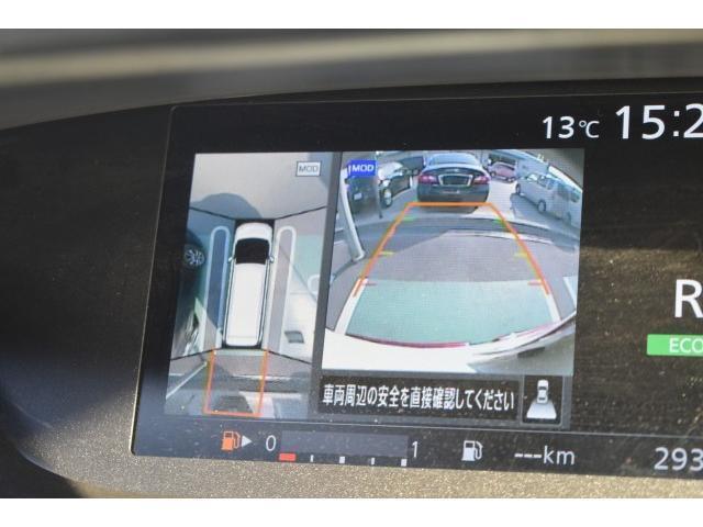 ニスモ 純正9インチナビ 後席フリップダウン NISMOセーフティーパック 快適パック ドライブレコーダー プロパイロット アラウンドビューM 両側オートスライド LEDヘッド エマブレ コーナーセンサー(10枚目)