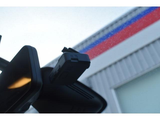 ニスモ 純正9インチナビ 後席フリップダウン NISMOセーフティーパック 快適パック ドライブレコーダー プロパイロット アラウンドビューM 両側オートスライド LEDヘッド エマブレ コーナーセンサー(15枚目)
