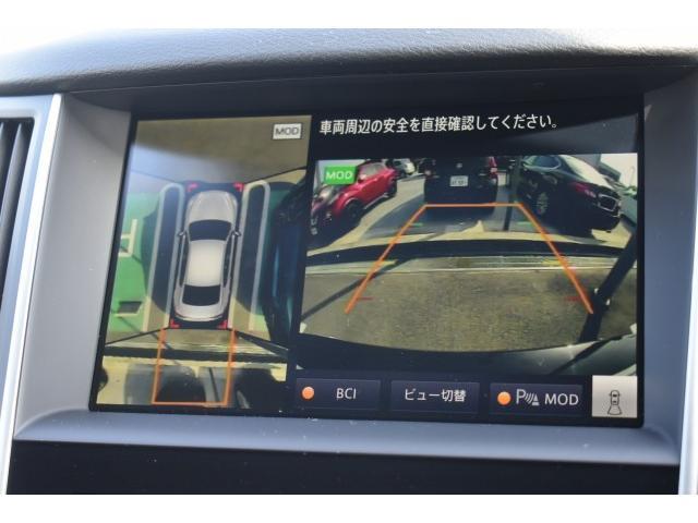 350GT FOUR ハイブリッド タイプP 4WD プロパイロット2.0 純正ナビ フルセグTV アラウンドビューモニター LEDヘッドライト 黒革シート シートヒーター パワーシート エマブレ コーナーセンサー 踏み間違い防止 ETC2.0(7枚目)