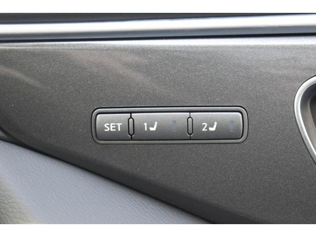 350GT FOUR ハイブリッド タイプP 4WD プロパイロット2.0 純正ナビ フルセグTV アラウンドビューモニター LEDヘッドライト 黒革シート シートヒーター パワーシート エマブレ コーナーセンサー 踏み間違い防止 ETC2.0(15枚目)